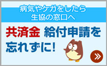 btn_top_menu04
